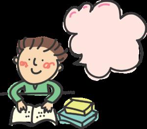 Tanulástechnika, tanulásmódszertani tréning